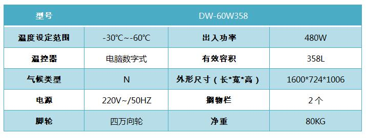 DW-60W358.jpg